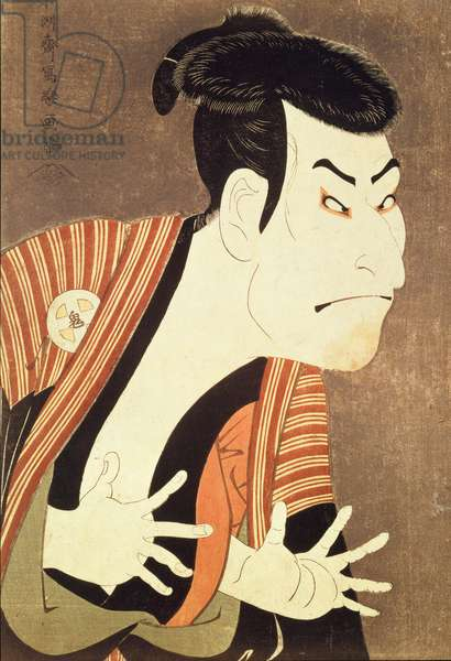 The actor Otani Oniki, pub. by Tsutaya Jusaburo, 1794 (sanmaitsuzuki - triptych, woodblock with powdered mica background)
