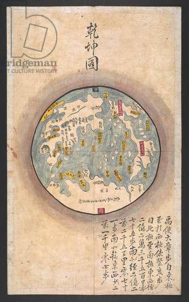 Or. 15965, f.9Kŏngon [World map]Yŏjido. Ch'ŏnha, Chosŏn, Chungguk, Ilbon, Yugyu12 double-page hand-coloured maps. Individual maps measure approx. 605 x 365 mm. 1750-1850
