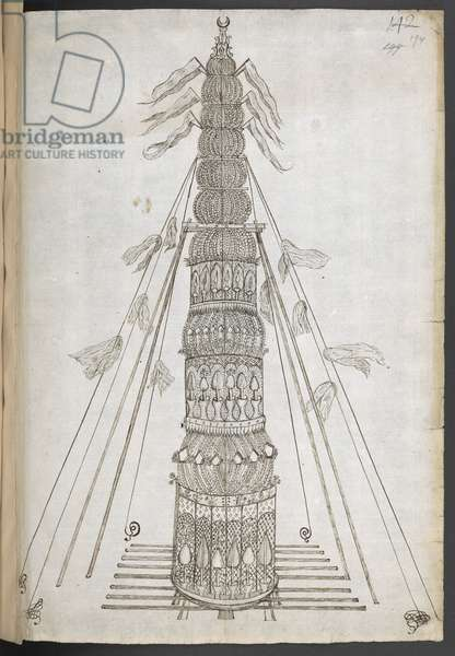Ottoman tower for a festival, Autograph journal of Dr,  John Covel during his travels in Asia and Italy; 1670-1678 (pen & ink on paper)