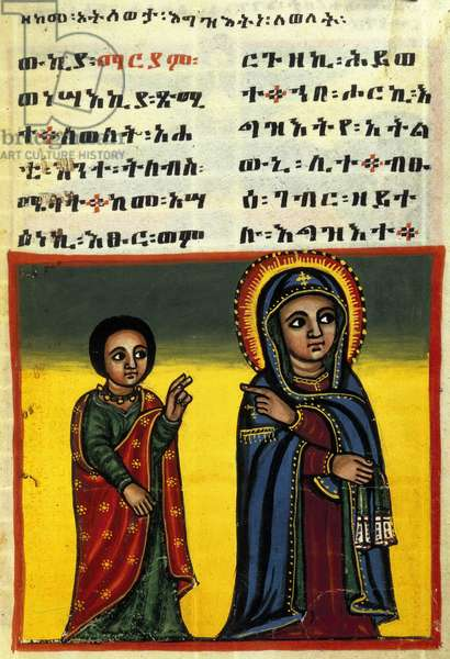 "Deux personnages saints, dont la Vierge Marie, page illustre d'un texte ethiopien - in """"Miracles de la Vierge Marie et du Seigneur Jesus Christ"""". sl, 18eme siecle. The British Library. Institution Reference: Shelfmark ID: Add 24188 Folio No: f 41 Page of illustrated text from a manuscript, 18th century. Two holy figures, one possibly the Virgin Mary, stand with hands raised in benediction. Page of illustrated Ethiopic text from """"The Miracles of the Lady Mary and Lord Jesus Christ"""".  ©The British Library Board/Leemage"