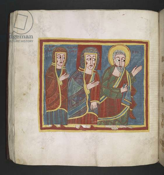 Or. 481, f.90v Ruth, Naomi and Boaz.Octateuch,Gospels and Ecclesiastical works.An Ethiopian manuscript.Late 17th century