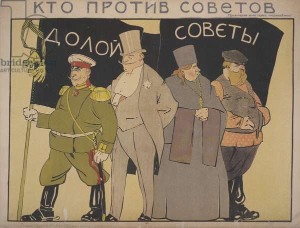 They are against the Soviets
