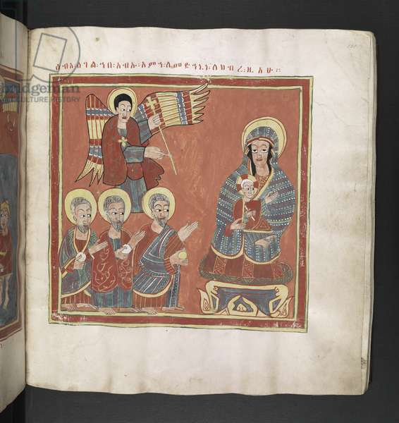 Or. 481, f.101 The three Magi. Octateuch, Gospels and Ecclesiastical works.An Ethiopian manuscript.Late 17th century.