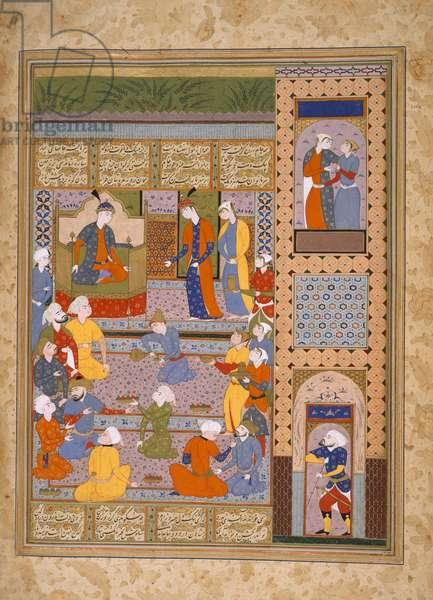 The women of Arasiyab, from 'Shahnama of Firdawsi', 1580-1600 (w/c on paper)