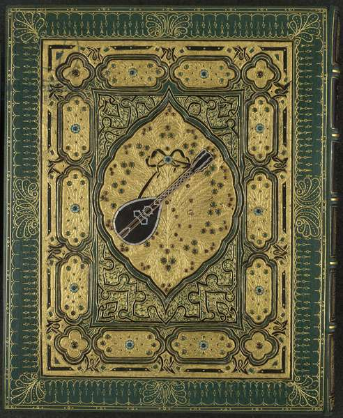 Binding for the Rubáiyát of Omar Khayyám (turquoise goatskin with jewels)
