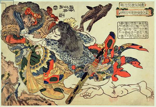 Tameijiro Genshogo fighting an armoured man underwater, from the series '108 Chinese Heroes of the Suikoden' ('Tsuzoku Suikoden goketsu hyakuhach- inin no hutori'), pub. by Kagaya Kichiemon, 1827, (colour woodblock print)