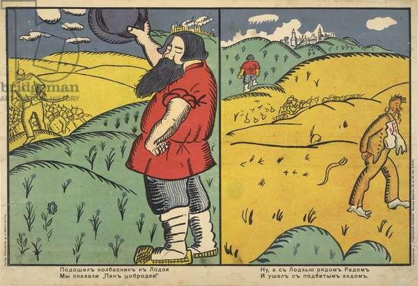 """The Butcher came along to Lodz, we said: """"My good sir..."""", 1914 (colour litho)"""