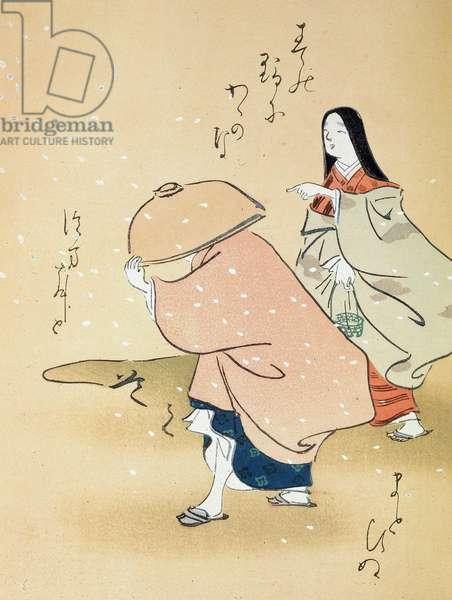 Deux femmes japonaises se promenant. l'une d'elle porte un chapeau tandis que l'autre est en habit traditionnel. The British Library Institution Reference: Shelfmark ID: Orb 30/260 Two Japanese women walking. One wears a peasant hat, the other in traditional robes. Japanese text. ©The British Library Board/Leemage
