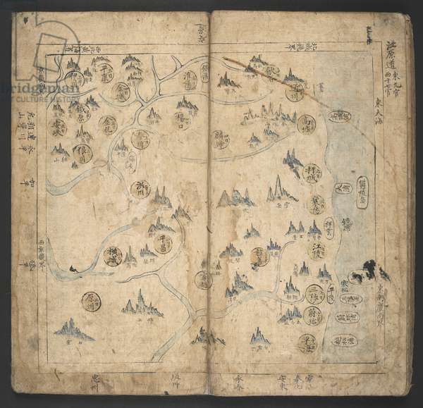Or. 13138, no.5 Kangwŏn-do, from 'Yŏjido' (Atlas) 1726-86 (ink & colour on paper)
