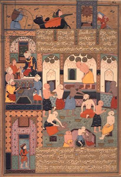 A Bath Scene, from Firdawsi's 'Shahnama', 1580-1600 (vellum)
