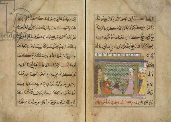 Sultan Ghiyath al-Din supervises the preparation of medicines, 1495-1505 (ink on paper)