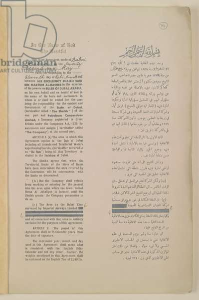Agreement made by Petroleum Concessions Limited with the Shaikh of Dubai, fol. 243r, 1937 (print)