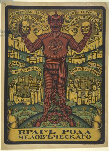 Enemy of Mankind, Russian WWI poster, 1914-16 (colour litho)