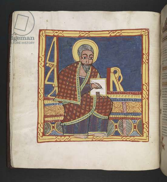 Or. 481, f.20v Moses writing the Law.  Octateuch,Gospels and Ecclesiastical works.  An Ethiopian manuscript.  Late 17th century