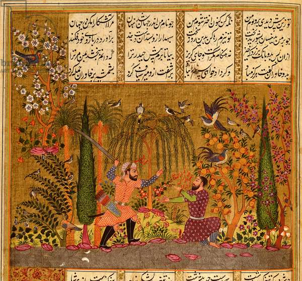 Add 19766 f.81a King Khavar, disguised as a gardener, being attacked, 1686 (gouache on paper)