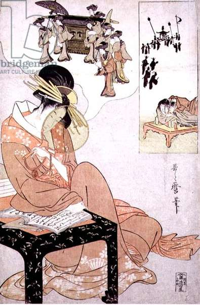 A courtesan dreaming of her wedding (colour woodblock print)
