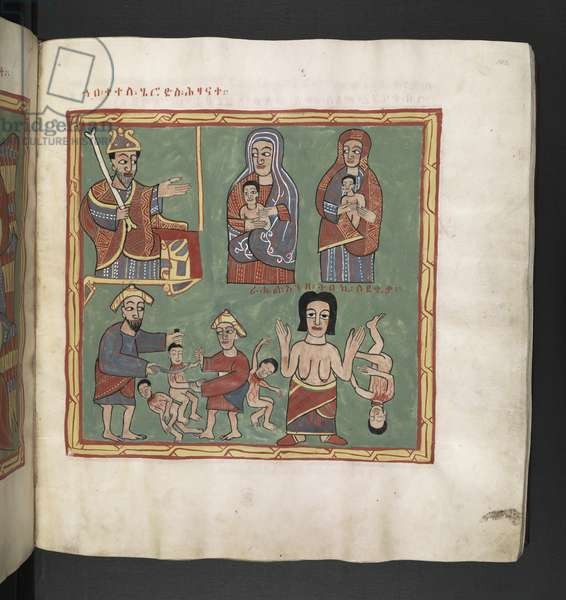Or. 481, f.102 The Massacre of the Innocents.Octateuch, Gospels and Ecclesiastical works.An Ethiopian manuscript.Late 17th century.