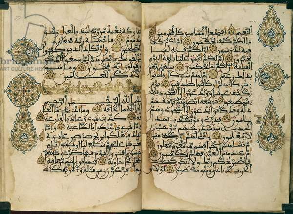 A Qur'an written in Maghribi script, Or. 1405, ff.370v-371, 1568 (ink on vellum)