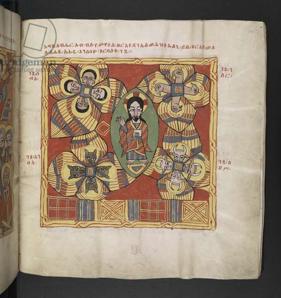 """Or. 481, f.110 God the Father, """"the Ancient of days"""" and the Four Beasts.Octateuch, Gospels and Ecclesiastical works.An Ethiopian manuscript.Late 17th century."""
