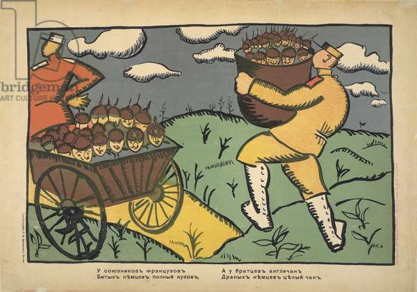 'Our French allies have a cart full of dead Germans, and our English brothers - a whole basket, too', 1914 (colour litho)