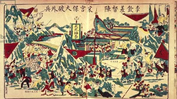 The Boxer Rebellion, c.1900 (colour litho)