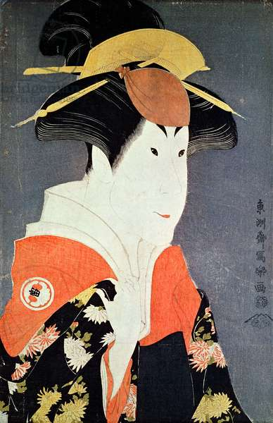 Head and shoulders of the kabuki actor Segawa Tomisaburo II as Yadorigi, wife of Ogishi Kurando), published in 1794 (colour woodblock print)