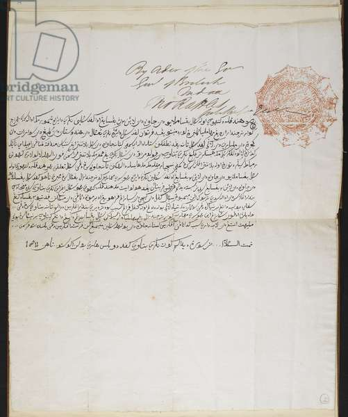 Or. 9484 (4), In Malay in Jawi script, with the red ink Malay seal of Lord Minto, Governor-General of Bengal, and signature of Thomas Stamford Raffles, 11 Aug 1811