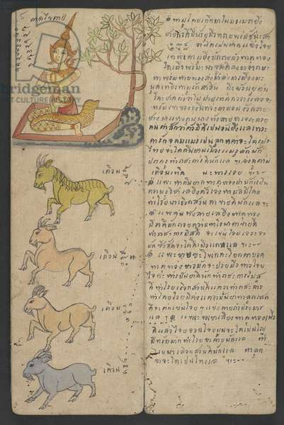 Or 16455 f.5r, Animals from the Zodiac, from Phrommachat (parchment)