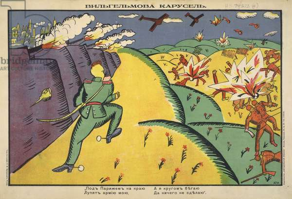 Willhelm's merry-go-round, 'My army is being beaten near Paris, but I'm running in circles unable to do anything', 1914 (colour litho)