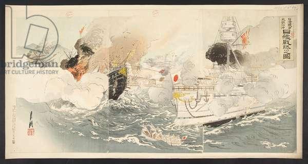 A Japanese warship is victorious in the battle off Dagu Mountain during the Sino-Japanese War, from 'Nisshin sensō Daikozan oki nikkan senshō no zu', 1894 (colour woodblock print)