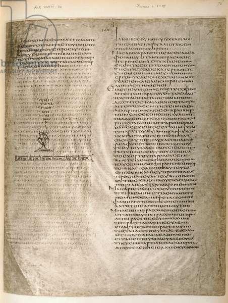 Page from the 'Codex Alexandrinus' (vellum)