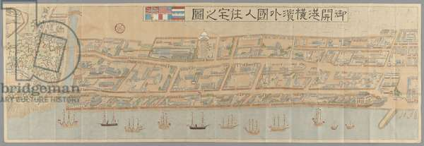 Or. 16988, Topographical view of the foreign settlement in Yokohama following the opening of the treaty ports in 1859, showing individual plots occupied by named British, American Dutch and Portuguese businesses and households. Undated but between 1861 when the cathedral was built and 1866 when the original Japanese-style buildings depicted were destroyed in a fire. Gokaikō Yokohama gaikokujin jūtaku no zuDimensions: 635 x 1900 mm (folded to 220 x 125 mm) 1861-1866