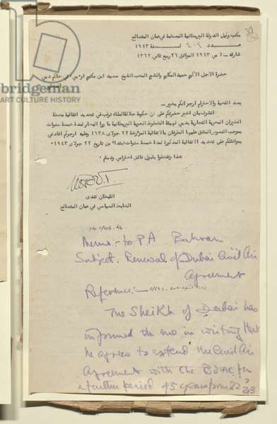 A Memo to the British Political Agent in Bahrain for the renewal of civil air agreement, stating that sheikh Saeed has informed the British PA in writing that he agrees to extend the civil air agreement