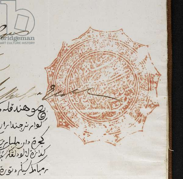 Or. 9484 (4) detail of the red ink Malay seal of Lord Minto, Governor-General of Bengal, 11 Aug 1811