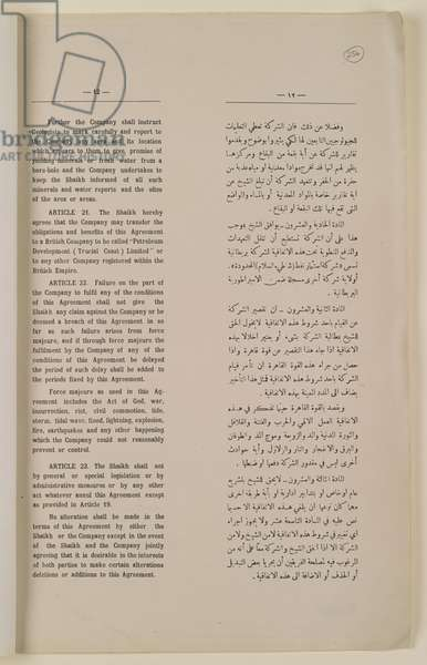 Agreement made by Petroleum Concessions Limited with the Shaikh of Dubai, fol. 254r, 1937 (print)