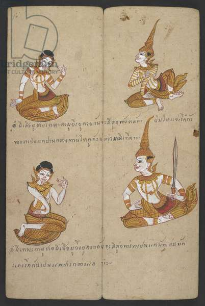 Or 16455 f.16r, Lucky and unlucky combinations of couples, from Phrommachat (parchment)