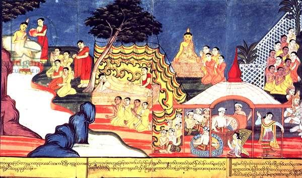 Or 14298 fol.16-17 The Buddha Bathes, c.1800-20 (gouache on paper)