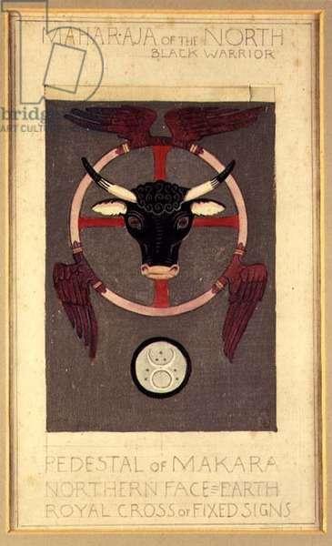Maharaja of the North, Black Warrior, illustration from 'The Wonder Beyond', pub. 1969