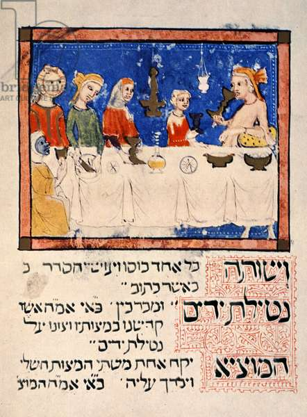 Reproduction of the Passover Meal, from the Sarajevo Haggadah (colour litho)