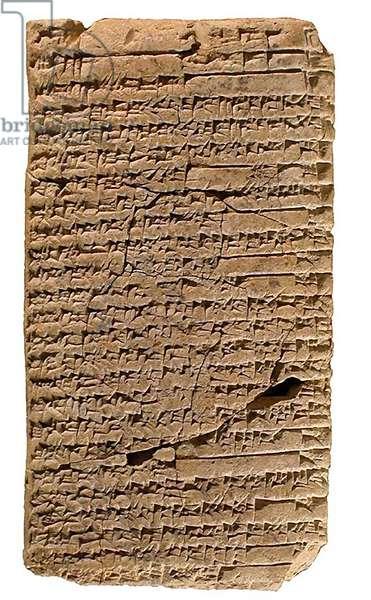 The Shuruppak cuneiform tablet, c.1900-1700 BC (stone)