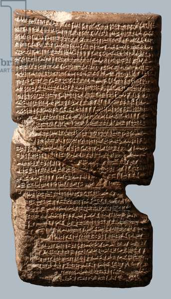 Destruction of Nineveh tablet, Babylonian Chronicles, 615-609 BC (clay)