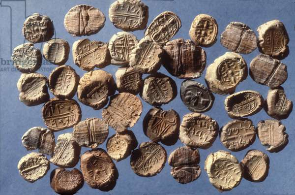 A horde of bulea dating from the 8th-7th century BC