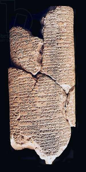 Code of Ur-Nammu (stone)