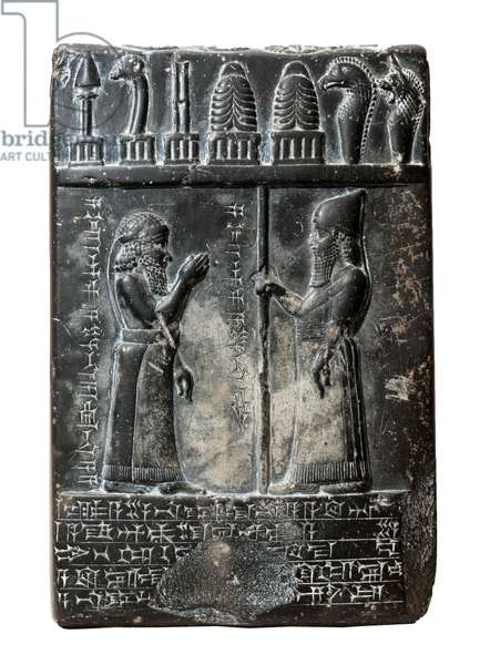 Babylonian land deal tablet, c.888-855 BC (stone)
