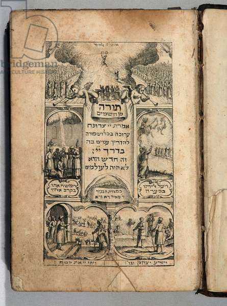 Bible (book with engravings)