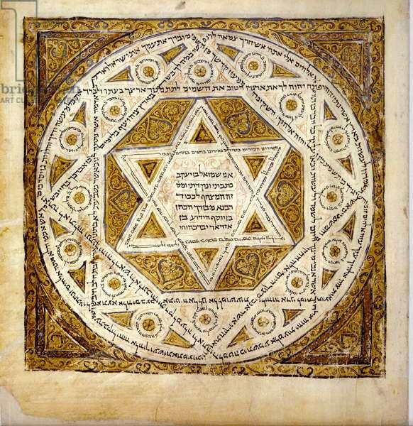 Leningrad Codex, cover page E, folio 474a, 1008/09 (ink on vellum)