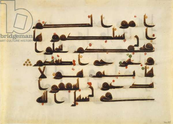 Koran, c.10th, Syria