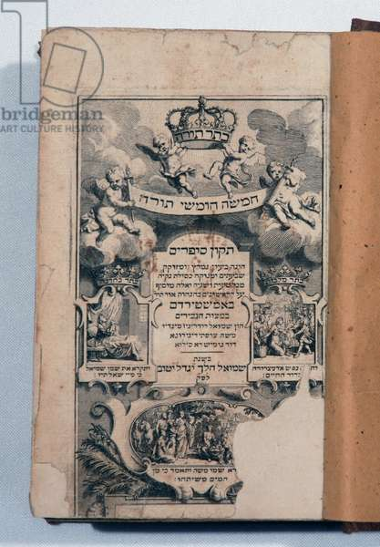 Hebrew Bible (book with engravings)