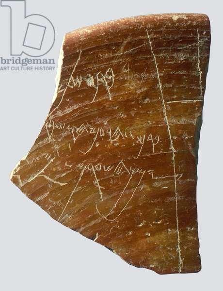 Fragment with Hebrew inscription, Samaria (ceramic)