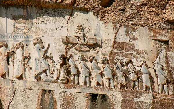 Darius I with Scythian prisoners, The Behistun Inscription, Kermanshah Province, Iran 521 BC (photo)